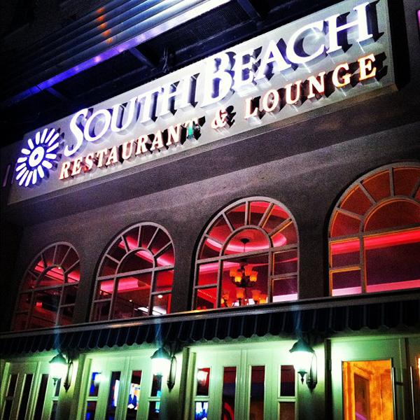 South Beach Restaurant Washington Heights