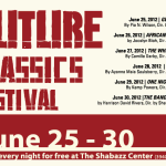 The Future Classics Festival Kicks Off Tonight @ the Shabazz Center