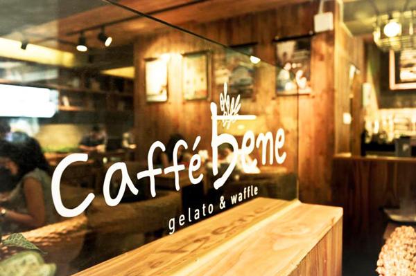 Cafe Bene - Washington Heights
